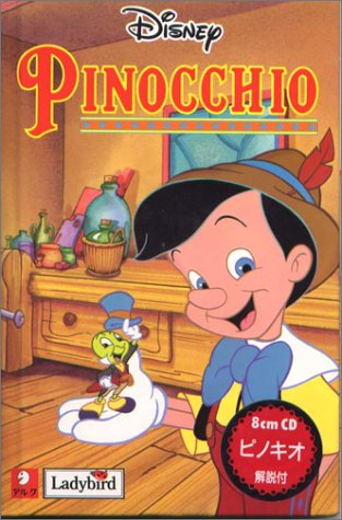 ピノキオ (オリジナルで読むはじめてのディズニー・シリーズ)の詳細を見る