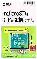 SANWA SUPPLY microSD用CF変換アダプタ ADR-MCCF