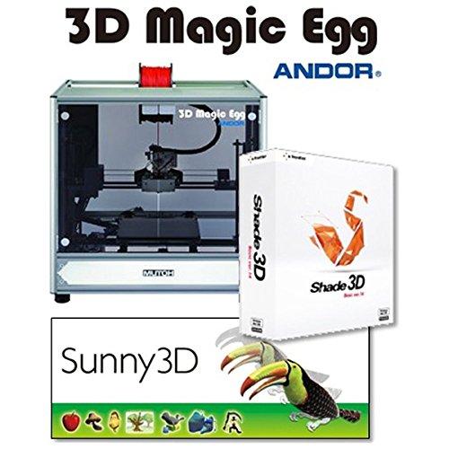 ムトーエンジニアリング 3Dプリンター 3D Magic Egg(側面半透明 / 扉ブラウン)3DCGソフト『Sunny 3D』『Shade 3D Basic』付属 MF-1050-WBR