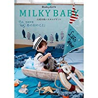 シャディ カタログギフト MILKY BABY (ミルキーベビー) 15,000円コース プラム 出産内祝い 包装紙:ハッピーバード