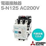 三菱電機 S-N125 AC200V MS/MSO/S- 標準形( 交流操作)電磁接触器 NN