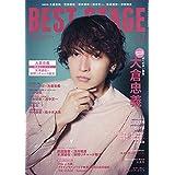 BEST STAGE(ベストステージ) 2021年 07 月号 【表紙:大倉忠義(関ジャニ∞) 】 [雑誌]