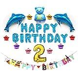 2歳 お 誕生 日 プレゼント 男の子 イルカ 青 ハッピーバースデー パーティー 飾り用 バルーン 風船 空気入れ ポンプ付き セット