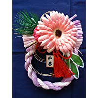 造花しめ縄 ガーベラ花飾りC 紫白