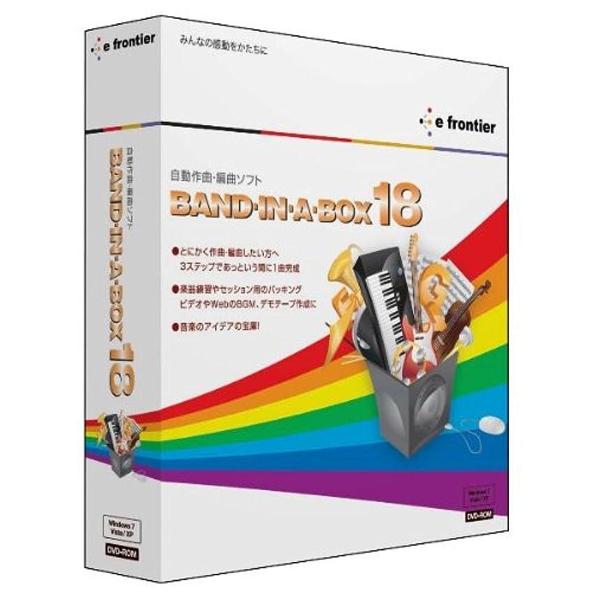 ドループ北透けて見えるBand-in-a-Box 18 Windows コードブック付き