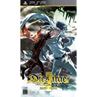 Dies irae ~Amantes amentes~ [Regular Edition] [Japan Import] by Light [並行輸入品]