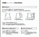 西川リビング 日本製 掛 ME00 ダブル 190×210cm 〈30〉ベージュ/ブラウン 画像