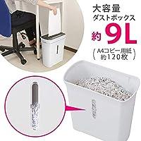 アイリスオーヤマ シュレッダー マイクロカット 細断枚数 3枚 P3GM-C ホワイト