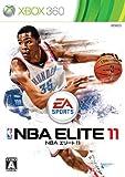 「NBAエリート11」の画像