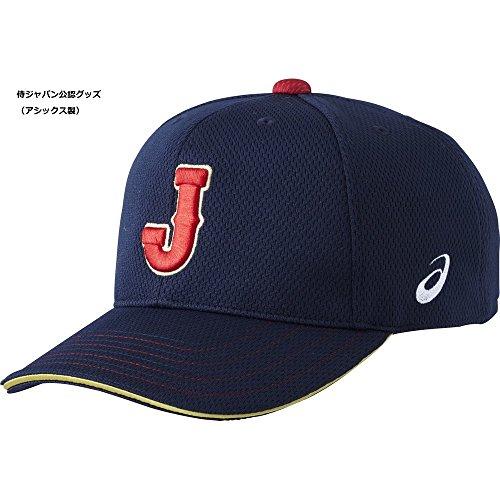 asics(アシックス) 野球ウェア 侍 ジャパン レプリカ...
