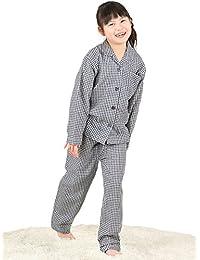 パジャマ キッズ 長袖 女の子 男の子 綿100% コットン ダブルガーゼ 130 140 150 160
