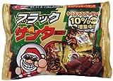 有楽製菓 クリスマスサンタミニバー 200g×2袋 / 有楽製菓