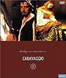 カラヴァッジオ [DVD] 画像