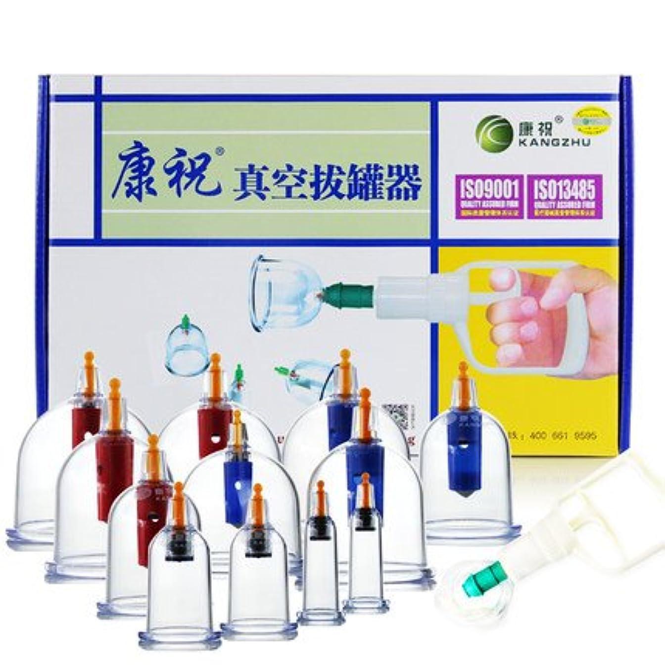 公使館復活対立kangzhu 「新包装」カッピング cupping 吸い玉カップ 脂肪吸引 康祝 KANGZHU 6種 12個カップ 自宅エステ アンチエイジングに B12