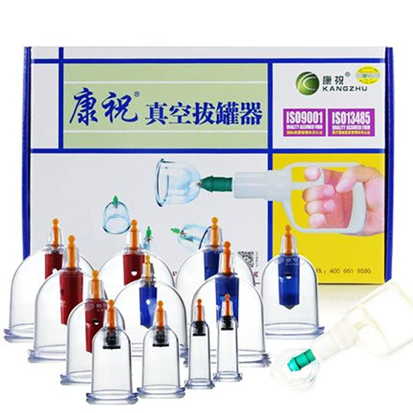 リクルート露出度の高いどこでもkangzhu 「新包装」カッピング cupping 吸い玉カップ 脂肪吸引 康祝 KANGZHU 6種 12個カップ 自宅エステ アンチエイジングに B12