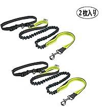 ウエストベルト犬のロープ、丈夫なペットダンパー牽引ロープ、調整可能なウエストベルト、ランニング、ジョギング、散歩に使用され、蛍光グリーン-「DAGO-Mart品質保証」 (2 pack)