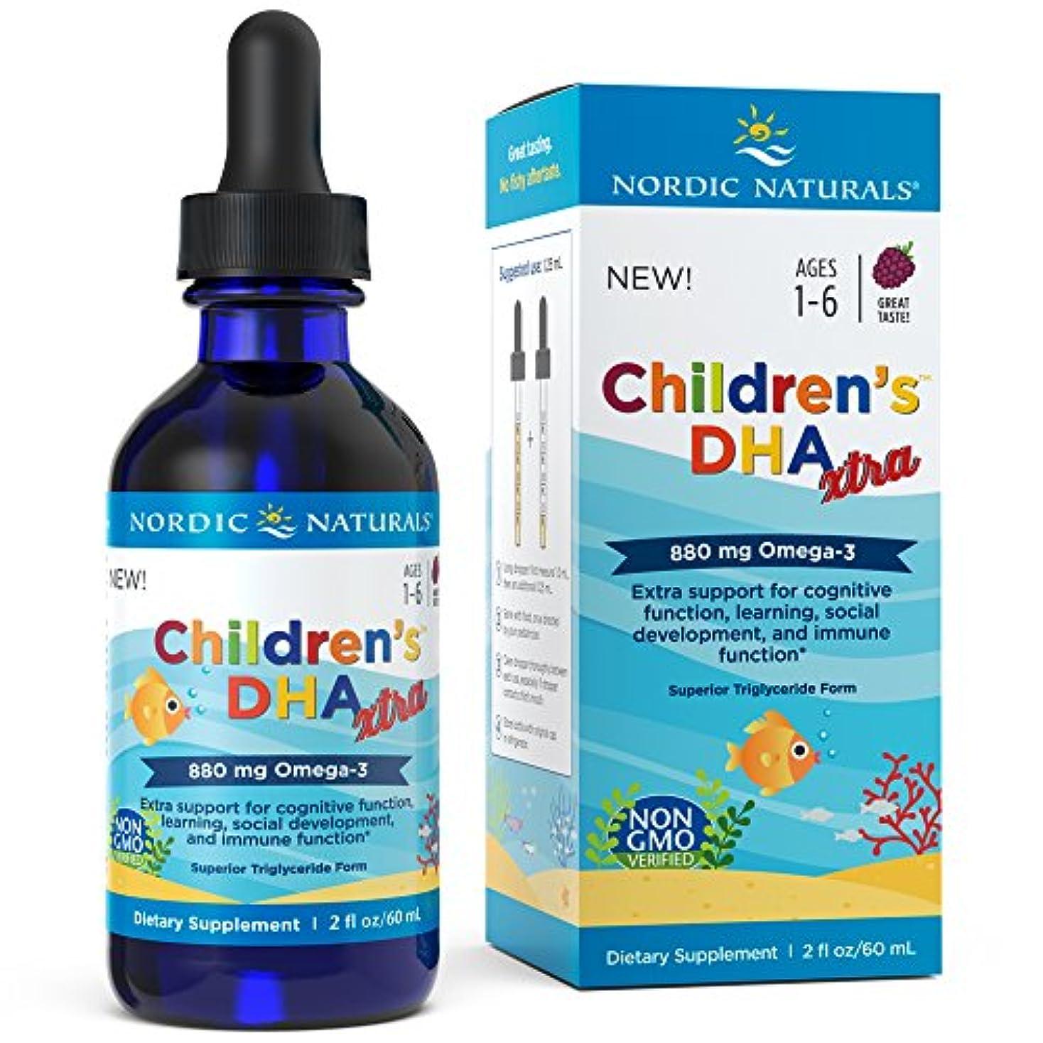 あいまいさコークス受信機Nordic Naturals Childrens DHA Xtra 子供用 DHA エクストラ ベリーパンチ味 880 mg 2 fl oz [海外直送品]
