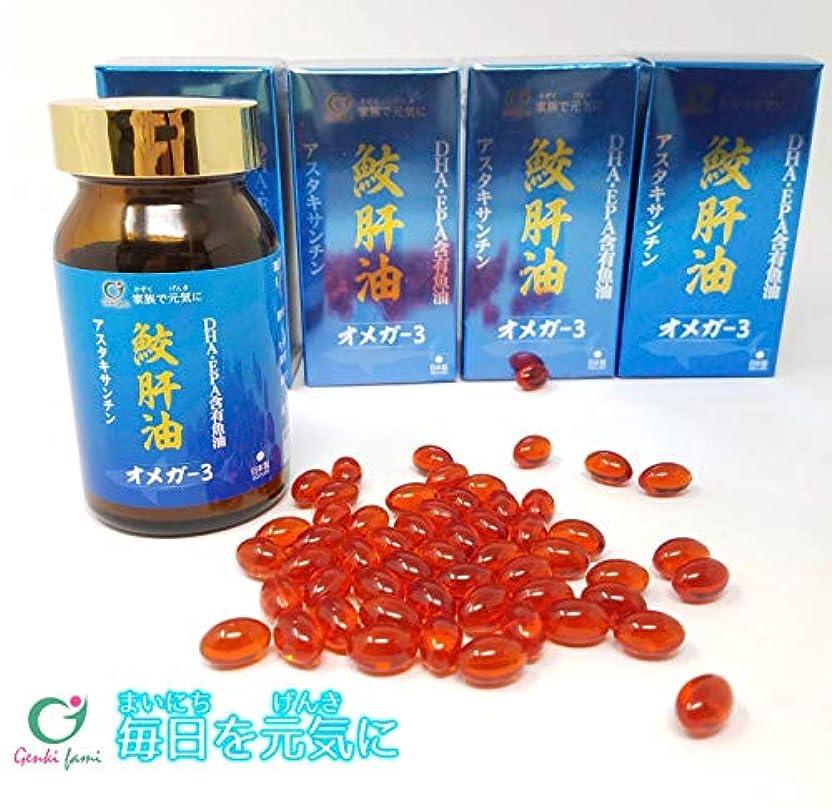 中国ローンに話す鮫肝油オメガー3
