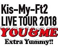 Kis-My-Ft2【(集合)クリアファイル+オリジナルフォトセット】冬コン「YOU&ME Extra Yummy!!」公式グッズ+公式写真 1種 セット