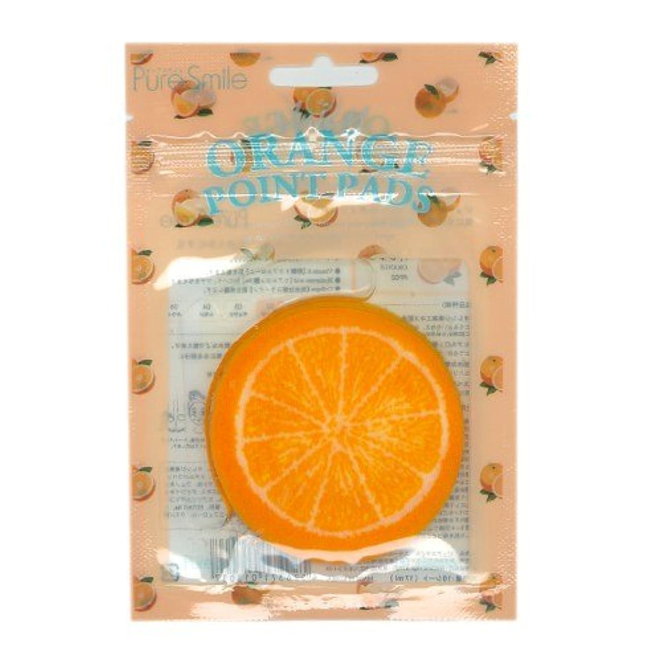 贅沢な半円注入ピュアスマイル ポイントパッド PP02 オレンジ