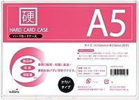 ハードカードケース A5 / 1パック×12入 435-15