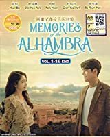 MEMORIES OF THE ALHAMBRA - COMPLETE TV SERIES (KOREAN TV SERIES 1-16 EPISODES ENGLISH SUBTITLES ALL REGION)【DVD】 [並行輸入品]