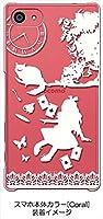 sslink SO-02H Xperia Z5 Compact エクスぺリア クリア ハードケース Alice in wonderland(ホワイト) アリス 猫 トランプ ハードケース カバー ジャケット スマートフォン スマホケース docomo