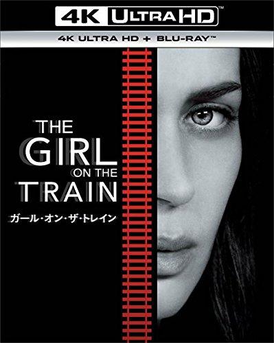 ガール・オン・ザ・トレイン (4K ULTRA HD + Blu-rayセット) [4K ULTRA HD + Blu-ray]