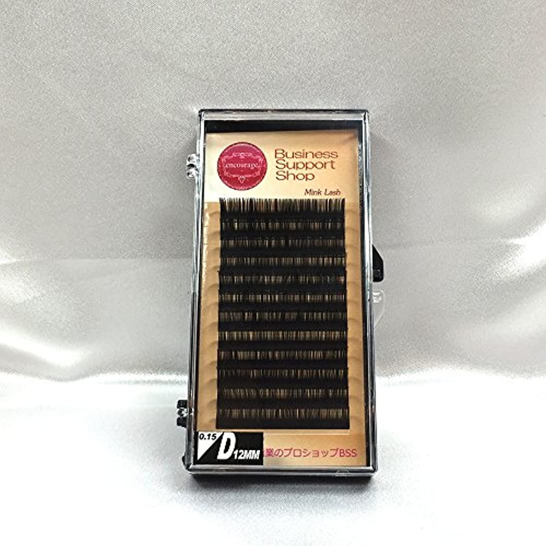 腐った送る保証するまつげエクステ Dカール(太さ長さ指定) 高級ミンクまつげ 12列シートタイプ ケース入り (太0.15 長12mm)