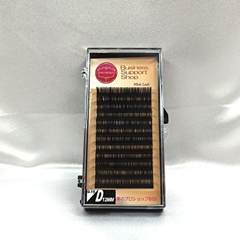 適応増幅器質量まつげエクステ Dカール(太さ長さ指定) 高級ミンクまつげ 12列シートタイプ ケース入り (太0.15 長12mm)