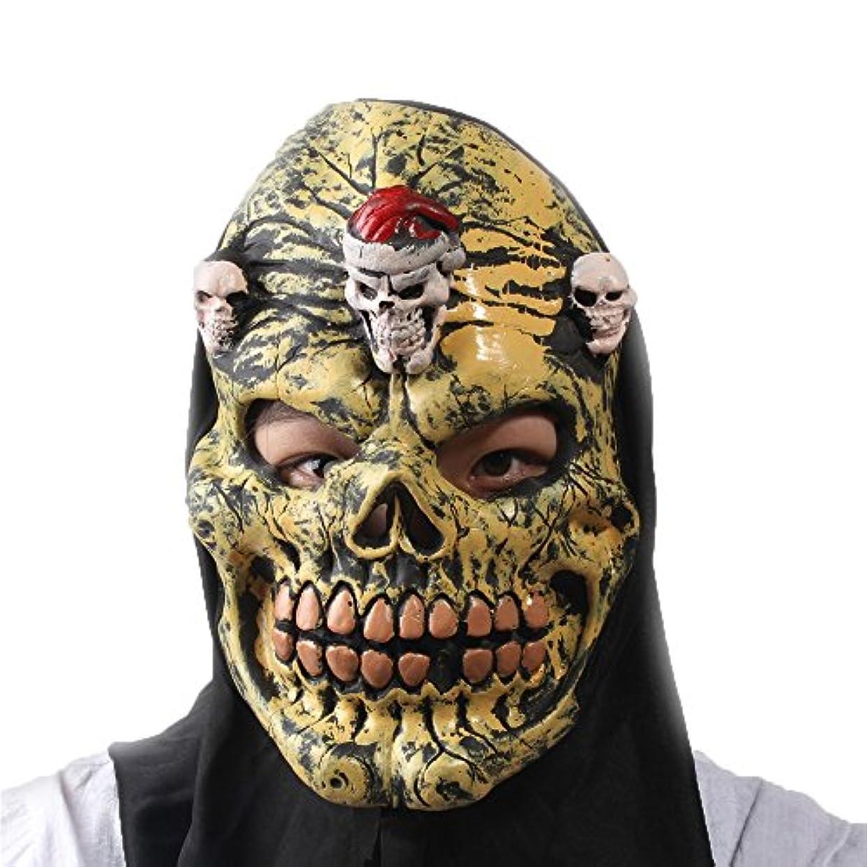 気取らない豊富付添人ハロウィンホラーウィッチマスク呪いゴーストマスク/太郎マスク/ブルネットゾンビマスク