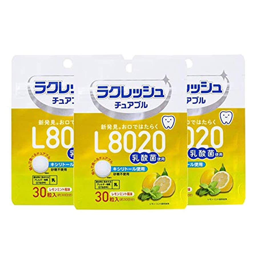 赤ちゃん使役リサイクルするL8020乳酸菌ラクレッシュ チュアブル レモンミント風味(30粒) 3袋 タブレット