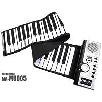 ボタン・鍵盤が立体的で弾きやすい!持ち運びラクラク!くるくる巻いてコンパクトに収納!デジタル61キー電子ロールソフピアノ