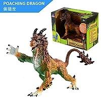 恐竜のおもちゃ、恐竜型モンスタードラゴン密猟ドラゴンアイスドラゴン動物のおもちゃ適した男の子と女の子のおもちゃギフト,Poachingdragon