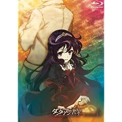 ダンタリアンの書架 BD 第6巻 [Blu-ray]
