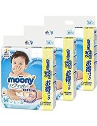【Amazon.co.jp】【ケース販売】ム-ニ- テープ M(6~11kg) エアフィット 234枚(78枚×3)