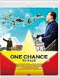 ワン チャンス[Blu-ray/ブルーレイ]