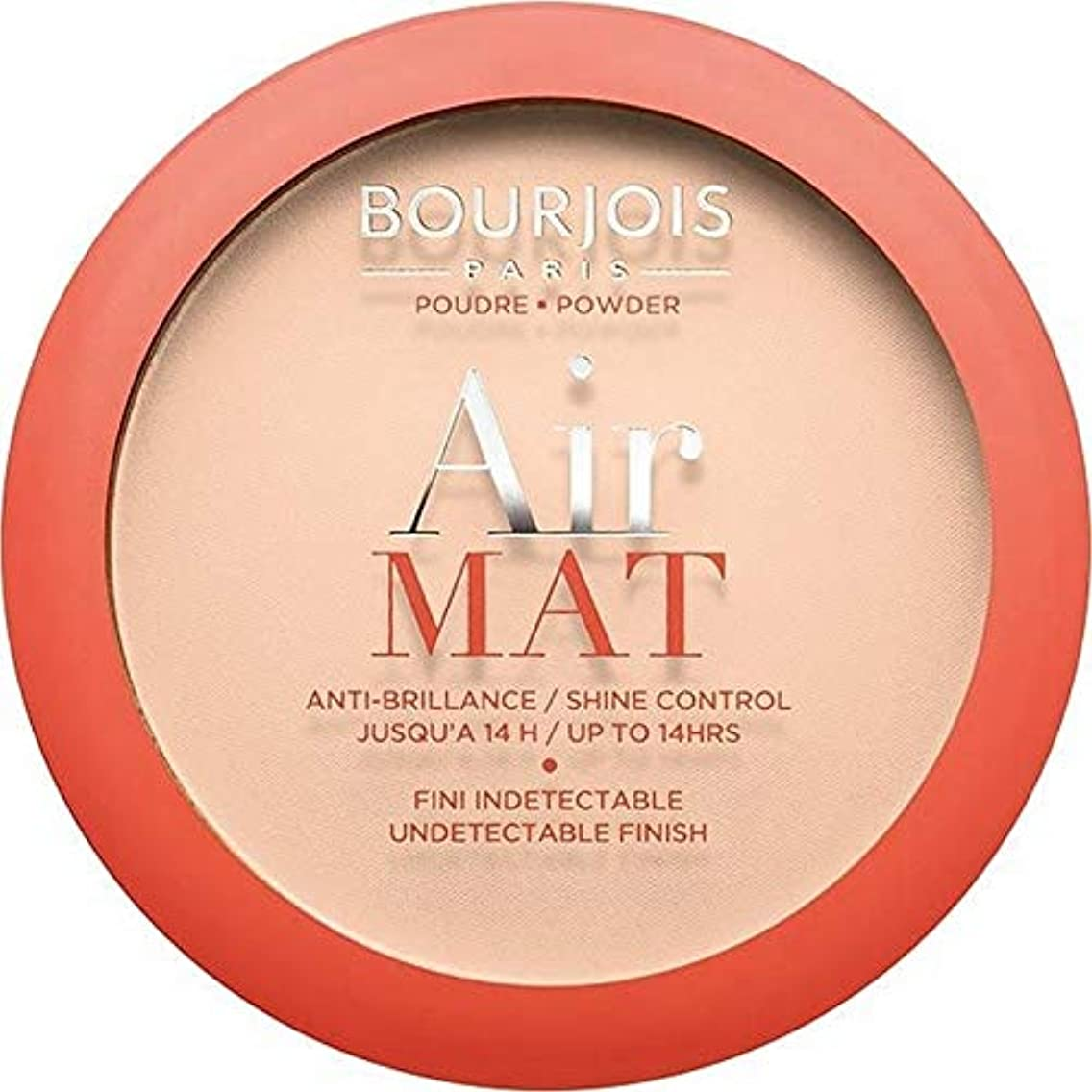 夜間つばタップ[Bourjois ] ブルジョワエアーマットは、粉末を押す - 象牙のバラ - Bourjois Air Mat Pressed Powder - Rose Ivory [並行輸入品]
