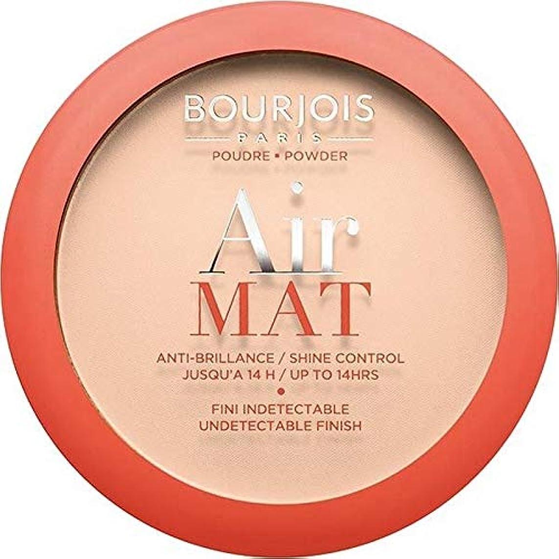 やさしい対象正しく[Bourjois ] ブルジョワエアーマットは、粉末を押す - 象牙のバラ - Bourjois Air Mat Pressed Powder - Rose Ivory [並行輸入品]