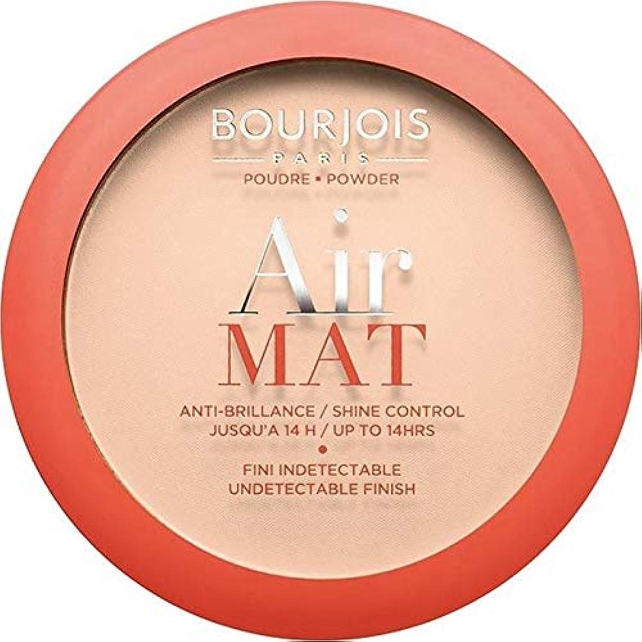 便宜農場健康的[Bourjois ] ブルジョワエアーマットは、粉末を押す - 象牙のバラ - Bourjois Air Mat Pressed Powder - Rose Ivory [並行輸入品]