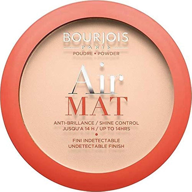 上げるトラクター虹[Bourjois ] ブルジョワエアーマットは、粉末を押す - 象牙のバラ - Bourjois Air Mat Pressed Powder - Rose Ivory [並行輸入品]