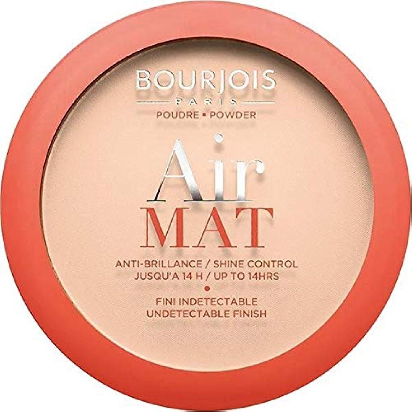 買い物に行く感謝たっぷり[Bourjois ] ブルジョワエアーマットは、粉末を押す - 象牙のバラ - Bourjois Air Mat Pressed Powder - Rose Ivory [並行輸入品]