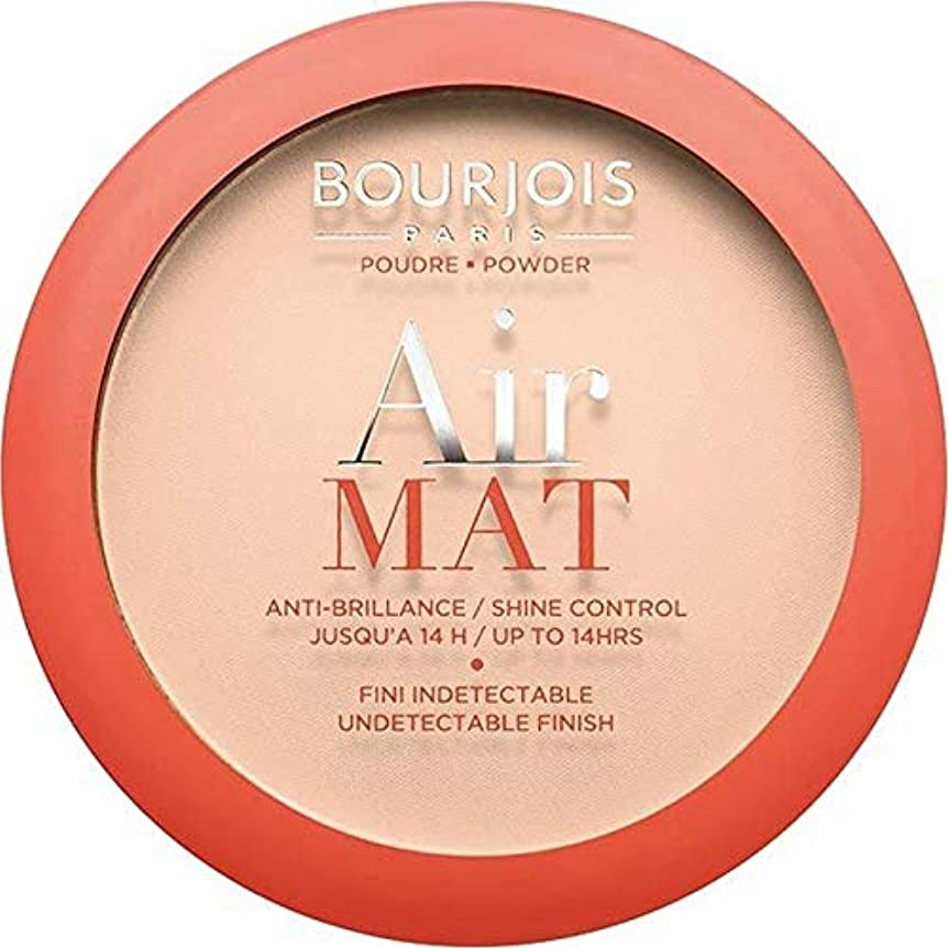 時折モスク芽[Bourjois ] ブルジョワエアーマットは、粉末を押す - 象牙のバラ - Bourjois Air Mat Pressed Powder - Rose Ivory [並行輸入品]
