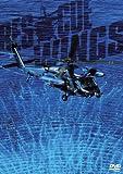 空へ-救いの翼 RESCUE WINGS- コレクターズエディション[DVD]