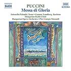 プッチーニ:グローリア・ミサ/交響的前奏曲