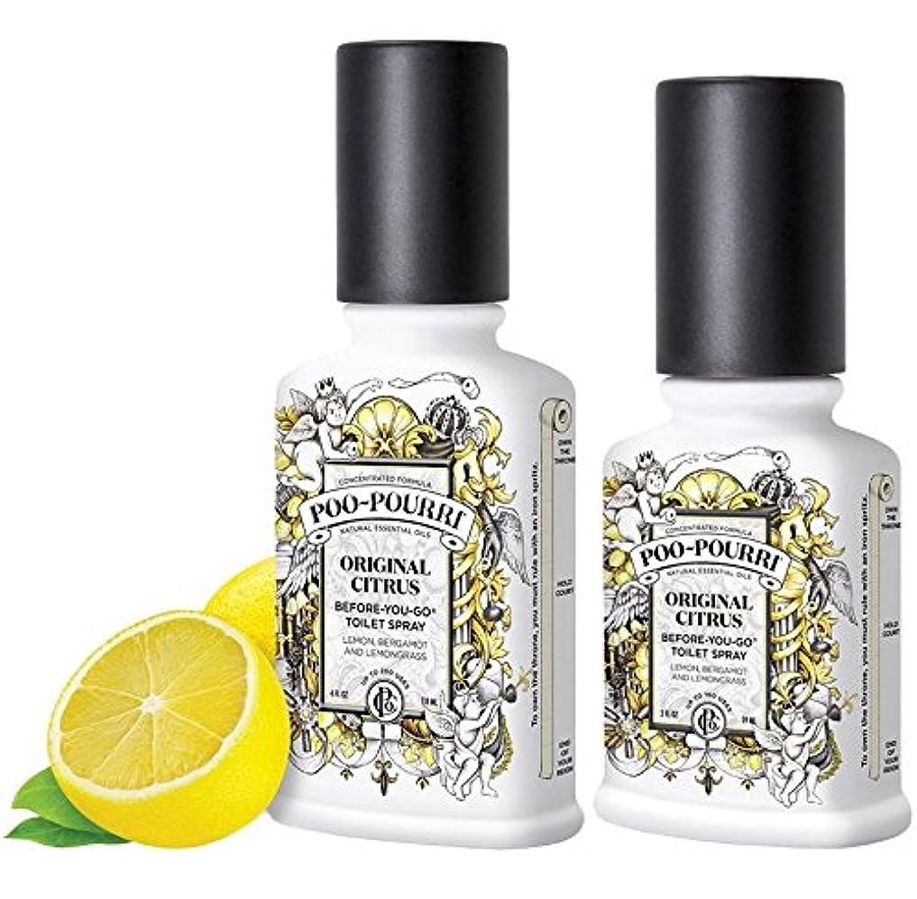 三プレミアムインシデント(Original) - Poo-Pourri Preventive Bathroom Odour Spray 2-Piece Set, Includes 60ml and 120ml Bottle, Poo-Pourri...