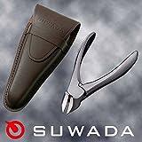 SUWADA爪切りクラシックL&ブラウン(茶)革ケースセット 特注モデル 諏訪田製作所製 スワダの爪切り
