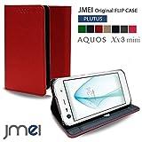 AQUOS Xx3 mini 603SH ケース JMEIオリジナルフリップケース PLUTUS レッド Softbank SHARP アクオス ダブルエックス 3 ミニ スタンド機能付き スマホ カバー スマホケース スリム スマートフォン