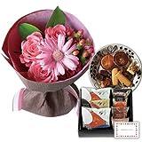 花とスイーツ ギフトセット かわいい ピンク バラ ミックス花束 と ホテルオークラ 焼き菓子セレクト 写真入り・名入れメッセージカード