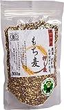 JAS認定有機 熊本七城のもち麦